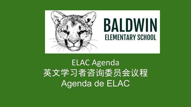 English Language Advisory Committee Meeting Agenda 10/18/21 at 8:30 AM Featured Photo