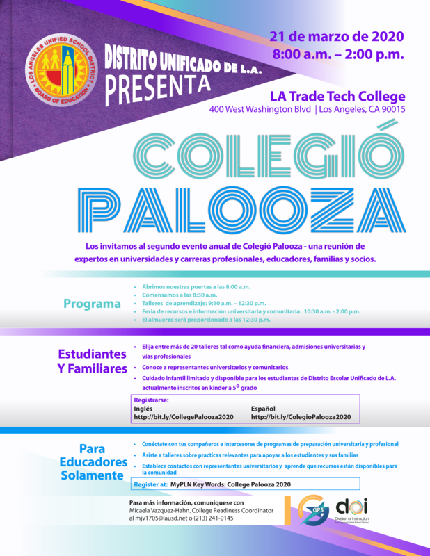 SPANISH_college_palooza_letter_size_final.png