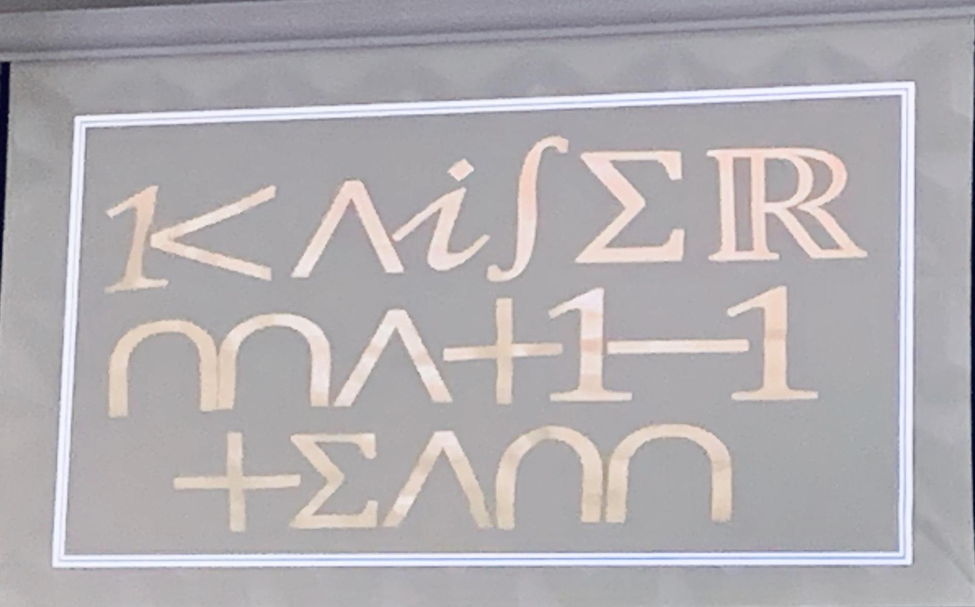 Kaiser Math Team Logo
