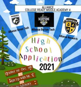 Alliance High School 2022-2023 English.png