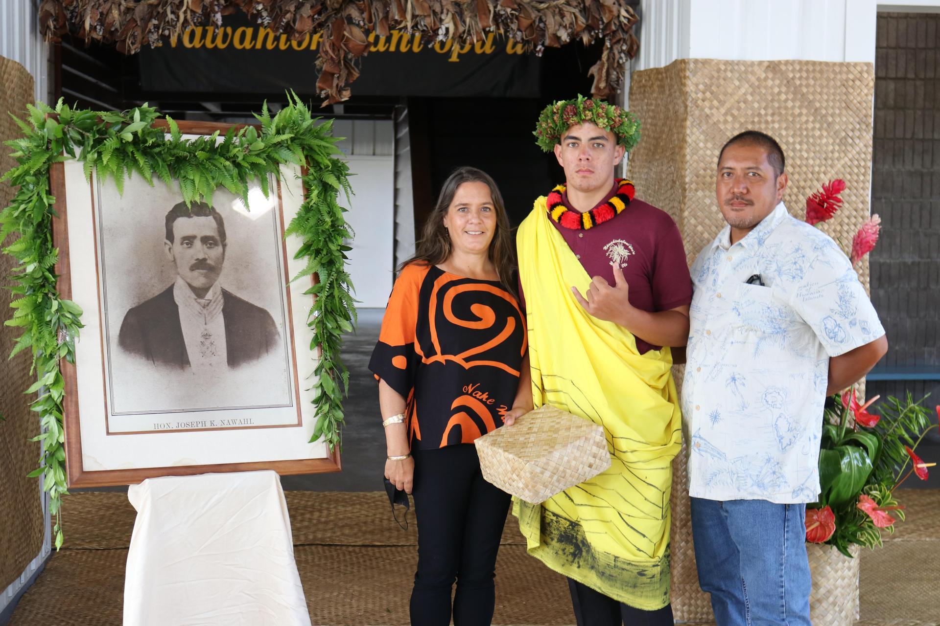 Hauaniʻo