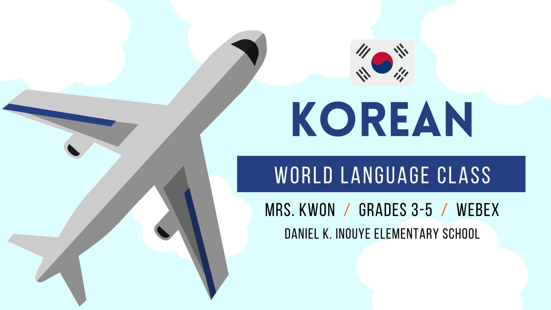 Korean World Language Class