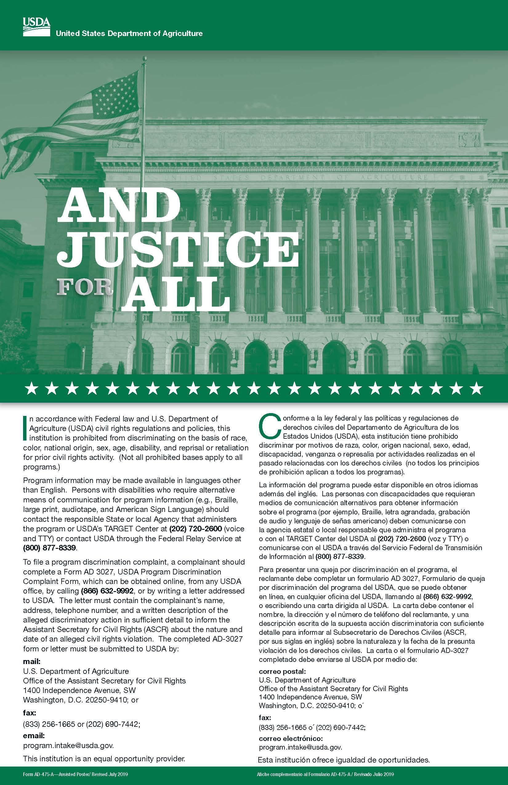 And Justice For All graphic