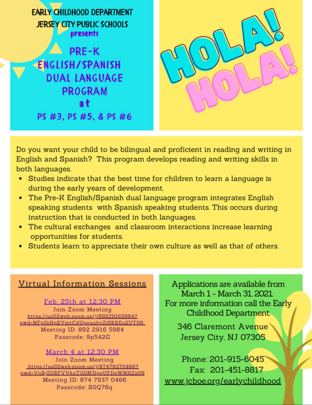 Pre-K Spanish/English Dual Language Program Information Featured Photo