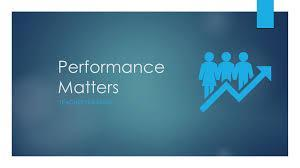 perf matters
