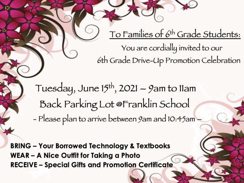 Promotion Invitation