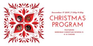 Christmas Program.png