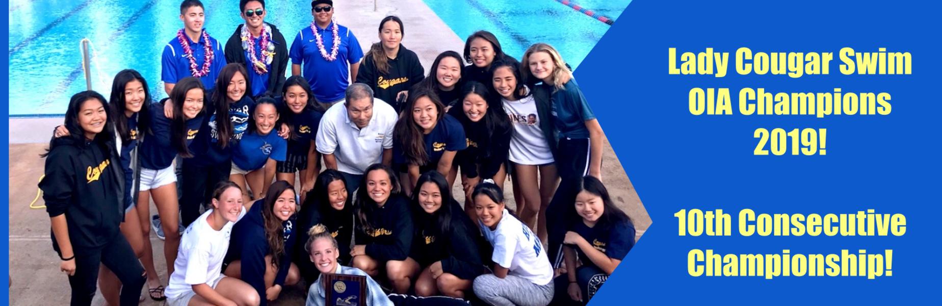 Lady Cougar swim champions 2019
