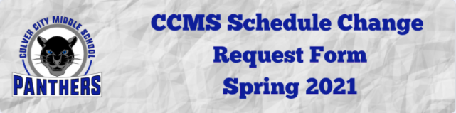 Schedule Change Request Form - Last Day to Submit Requests is Friday 1/15/21! Thumbnail Image