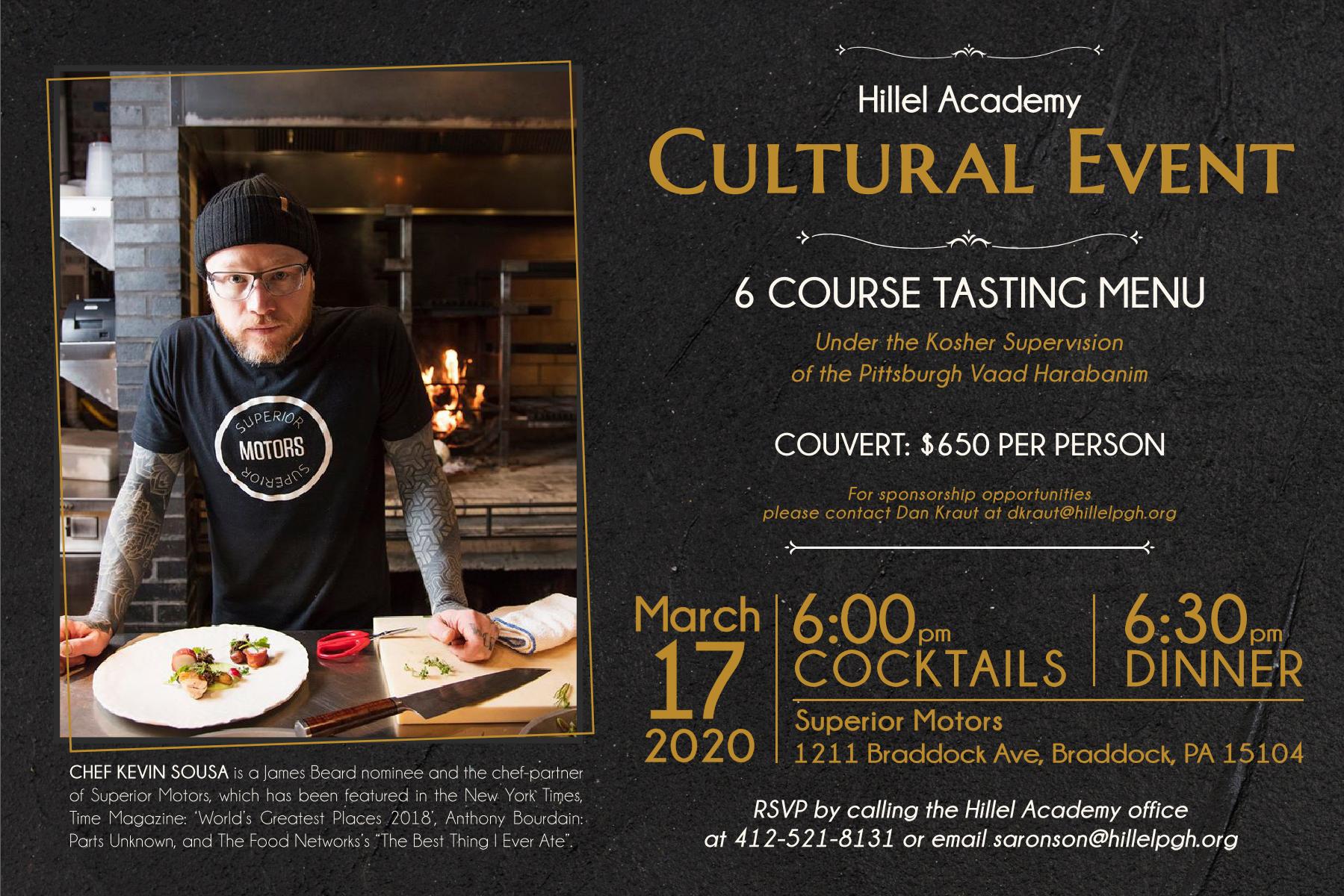 Invitation to 2020 Cultural Event