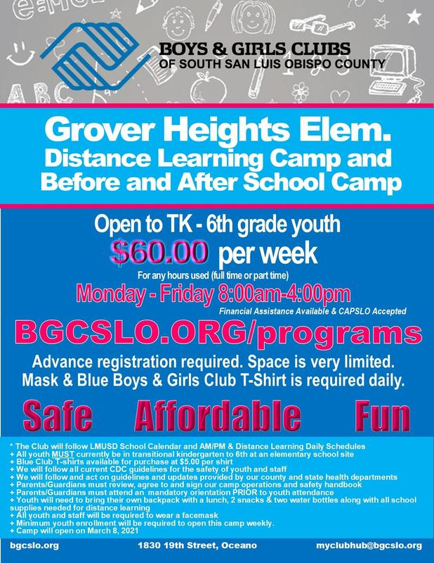 Boys and girls club informational flyer