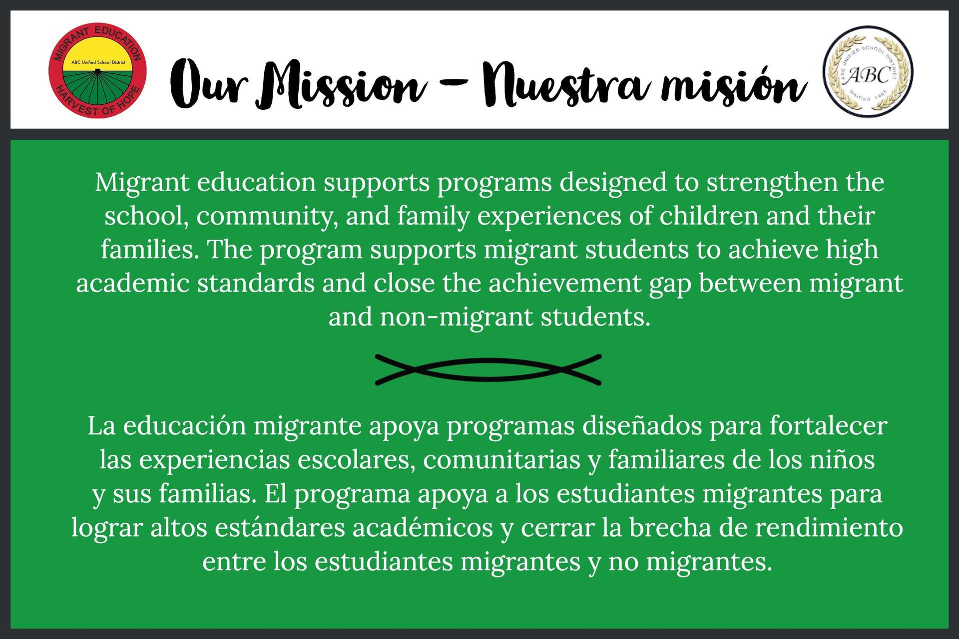 Migrant Education Program Mission