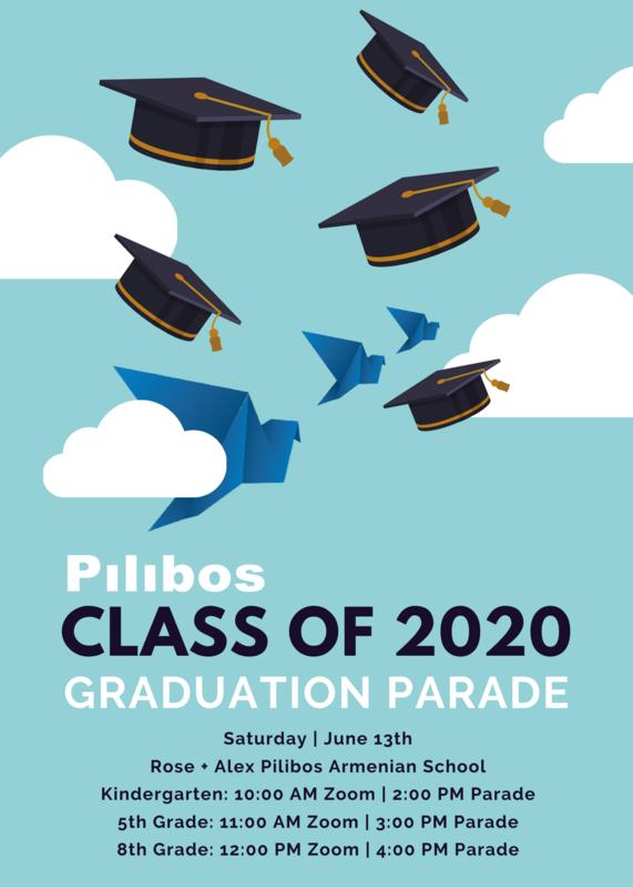 Pilibos Graduation Parades 2020.png