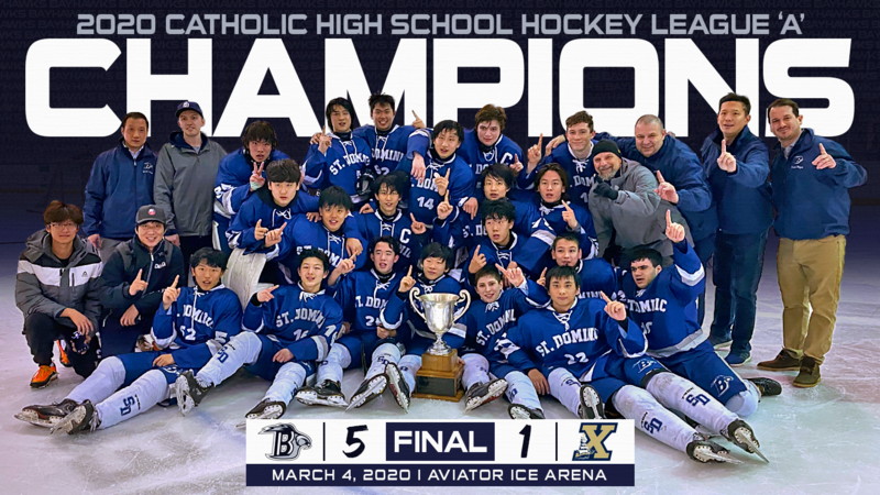 Boys' Hockey Team Wins CHS Hockey League 'A' Championship Featured Photo