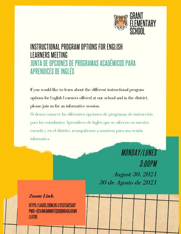 INSTRUCTIONAL PROGRAM OPTIONS FOR ENGLISH LEARNERS MEETING/JUNTA DE OPCIONES DE PROGRAMAS ACADÉMICOS PARA APRENDICES DE INGLÉS Featured Photo