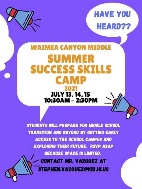 WCMS Summer Success Skills Camp 2021 Thumbnail Image