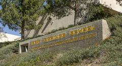 Box Springs school