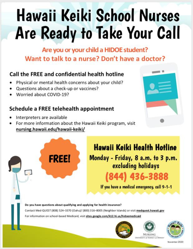 Hawaii Keiki School Nurse Hotline poster.