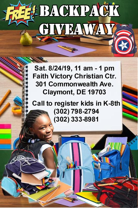 8-24-19 Free Backpack Giveaway Flyer.jpg