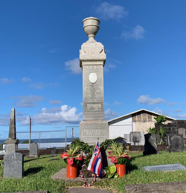 Iosepa Kahoʻoluhi Nāwahī Thumbnail Image