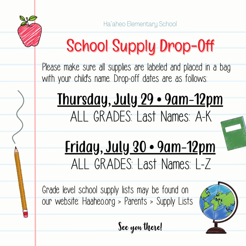 7/21/21: School Supply Drop-Off Featured Photo