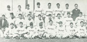 1950 NHS baseball team