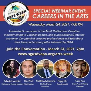 Careers in the Arts Webinar, March 24, 7pm