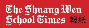 The Shuang Wen School Times
