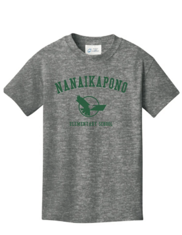 Student School T-Shirt Online Ordering Now Available through December 2020. Featured Photo