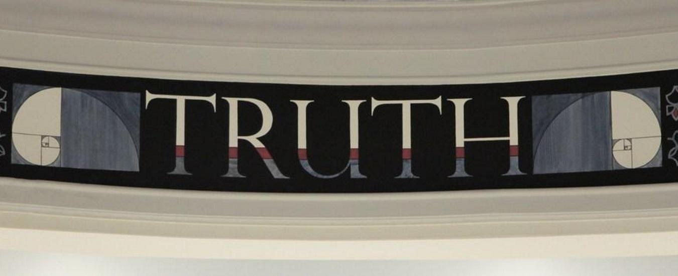 Close-up of word TRUTH on Stony Brook rotunda