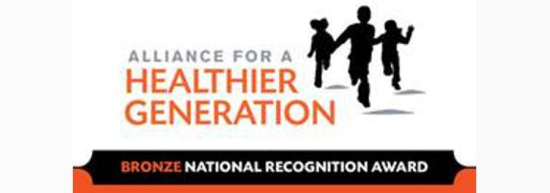 Lamar Academy is a National Healthy Schools BRONZE Award winner!