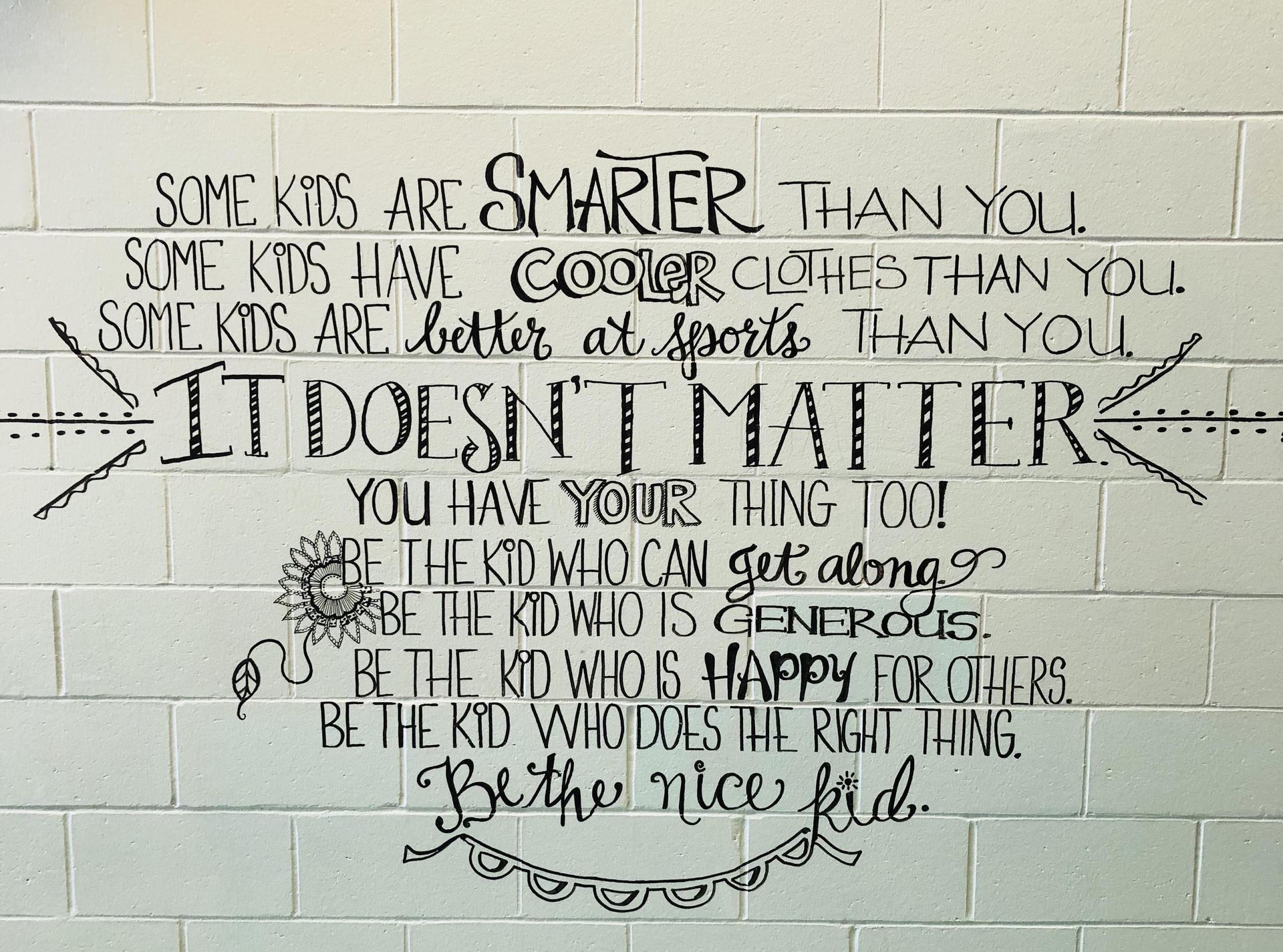 Hallway quote