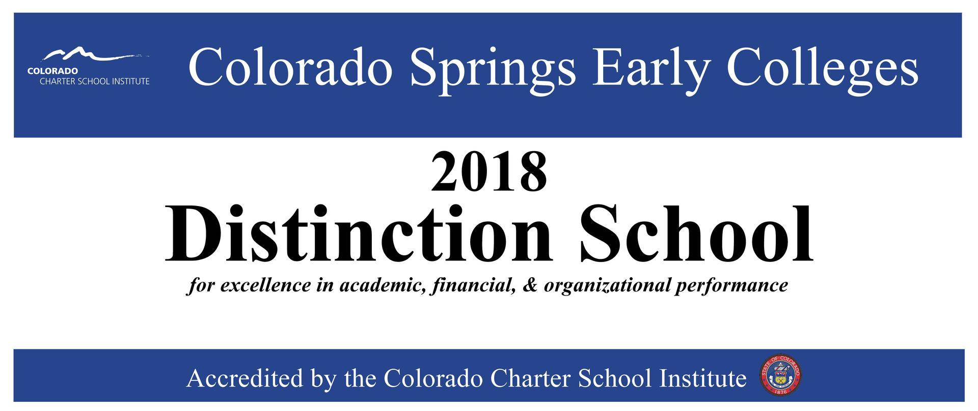 2018 School of Distinction Banner