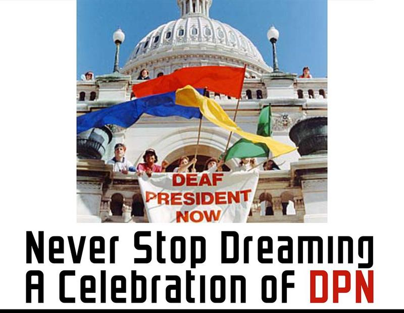 Never Stop Dreaming - A Celebration of DPN