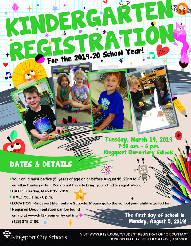 K Registration flyer