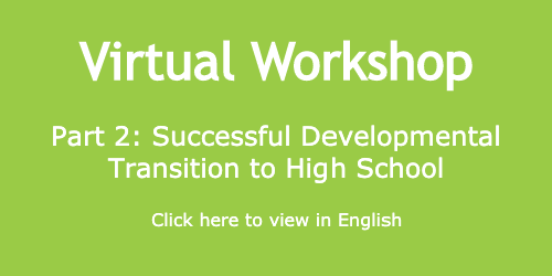 Virtual Workshop, Part 2 (English)