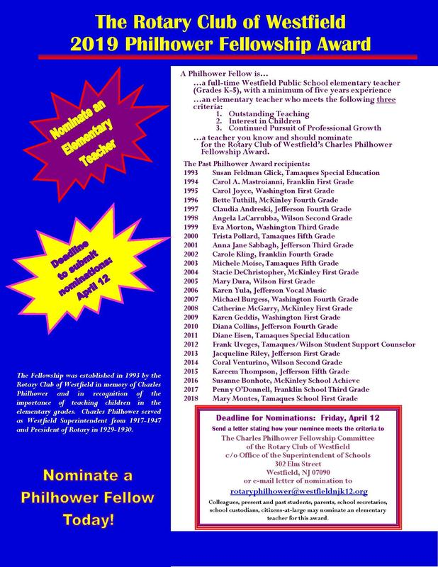 Photo of a flyer announcing the Rotary Club of Westfield's 27th Annual Charles Philhower Fellowship Award which recognizes an outstanding elementary school teacher each year.