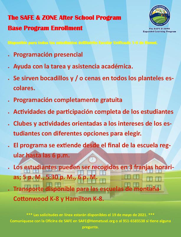 Summer Application Spanish