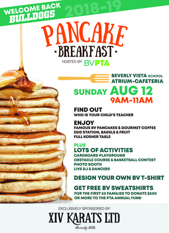 Pancake Breakfast Flyer 2018.jpg
