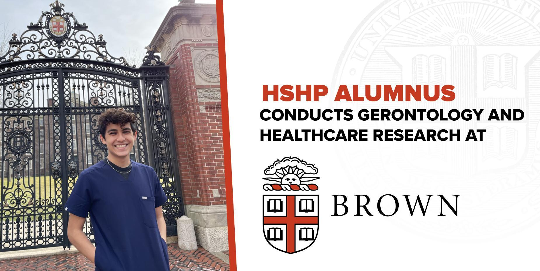 HSHP alumnus conducts gerontology and healthcare research at Brown