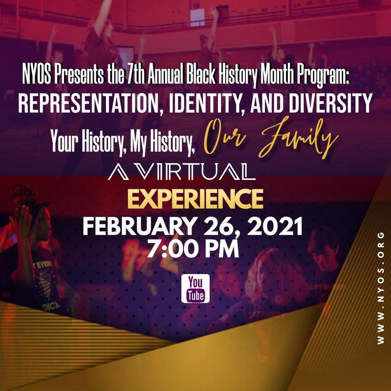 Flyer advertising the 7th Annual Black History Month Event