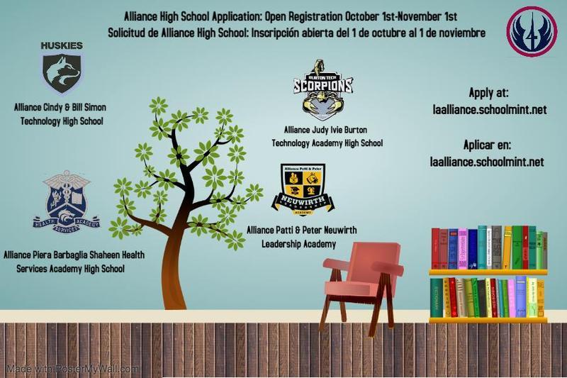 High School Application deadline November 1st! Thumbnail Image