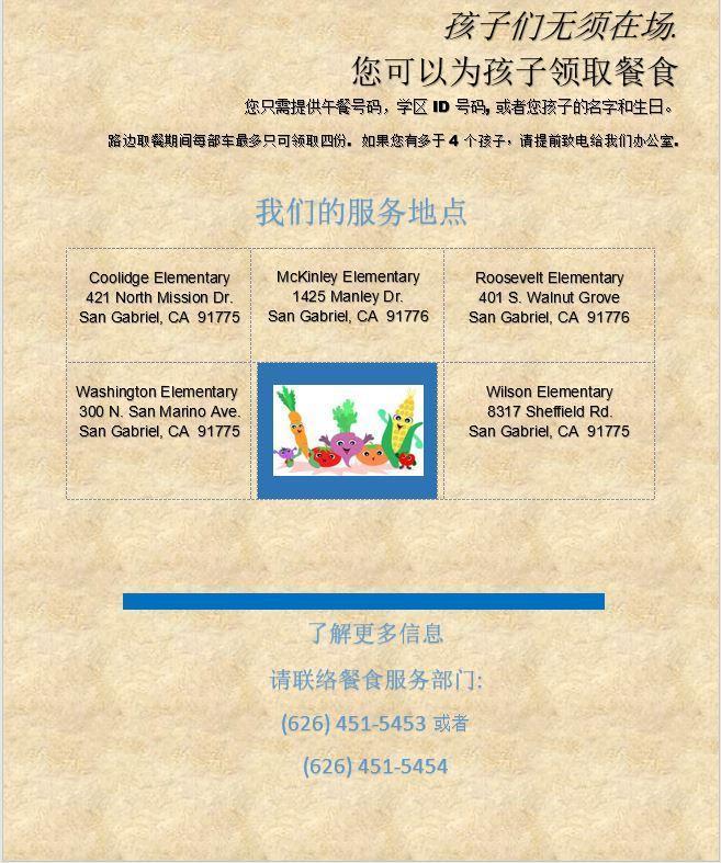 Mandarin Flyer 2
