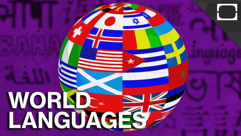 Worlds Language Honors Featured Photo