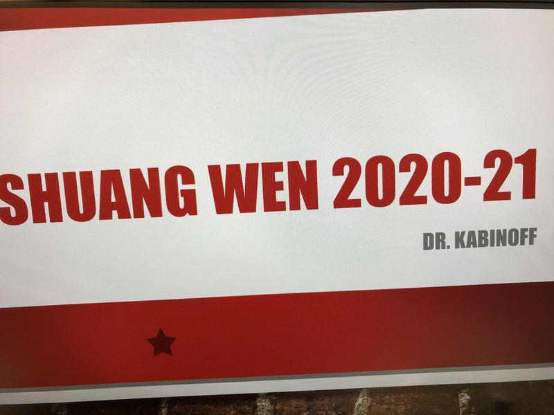 Shuang Wen 2020-21 logo pic