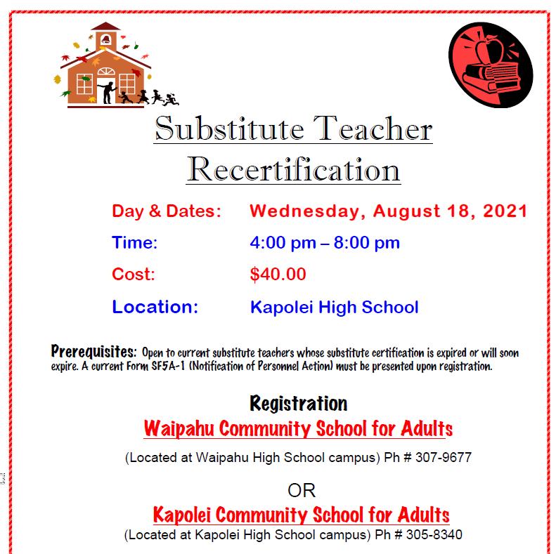 Substitute Teacher Training Course Featured Photo