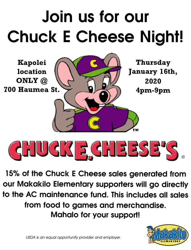 MES Chuck E Cheese Night Featured Photo