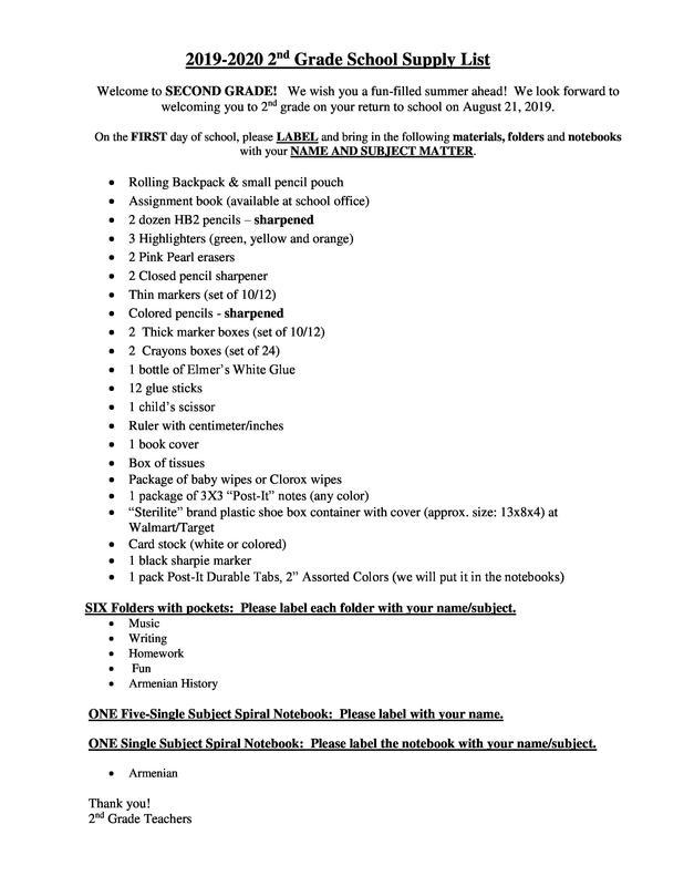 2nd Grade School Supply List 2019-page-0.jpg