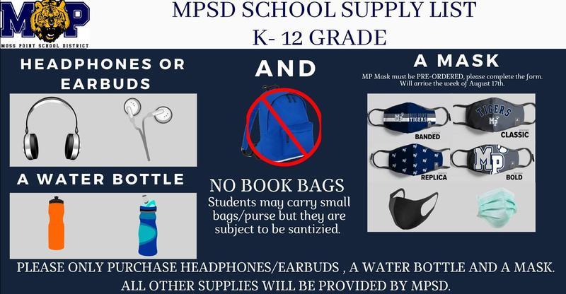 2020 - 2021 School Supply List
