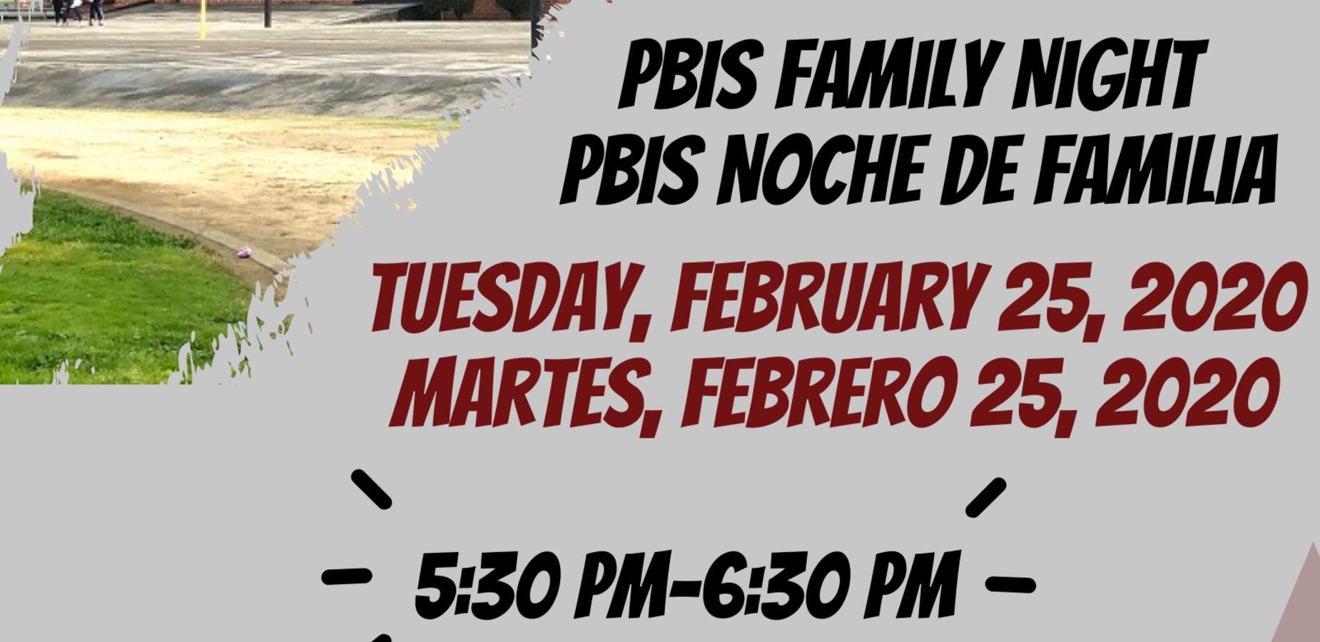 PBIS Night Poster